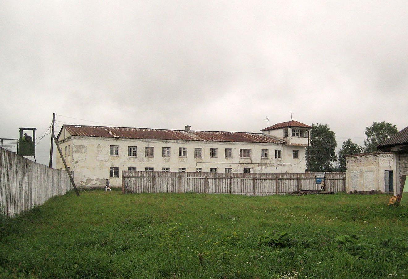 Пермь-36, Фото: Gerald Praschl / Wikipedia