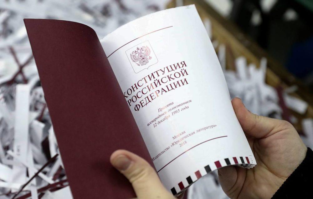 Фото  Антон Новодережкин/ТАСС