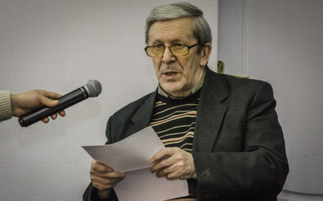 Александр Калих
