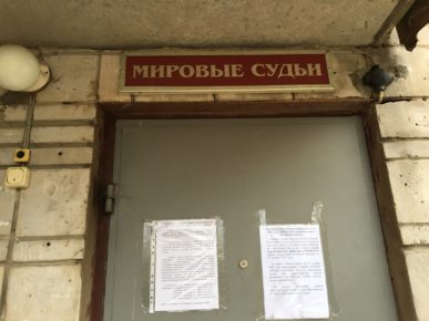 Фото Мосеевой-Элье