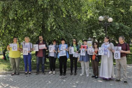 Москва, Фото: SaveOlegSentsov Campaign