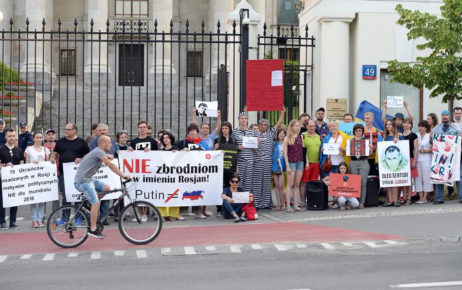 Варшава, Польша. Фото: SaveOlegSentsov Campaign