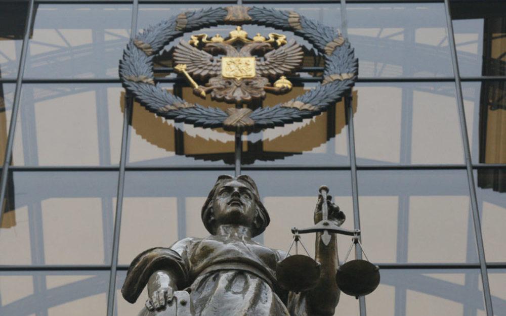 Верховный суд оценил применение закона об иностранных агентах