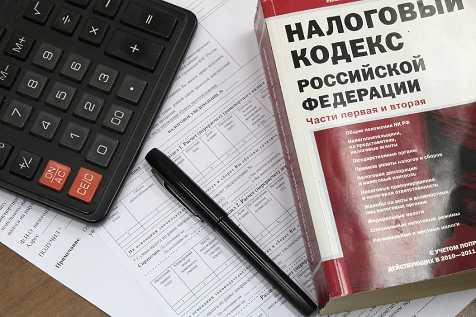 Россиянам разрешили платить налоги друг за друга - новости н.