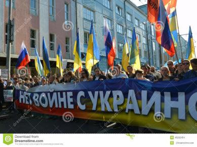 мир-ое-марта-сентябрь-в-москве-против-войны-в-украине-45202454