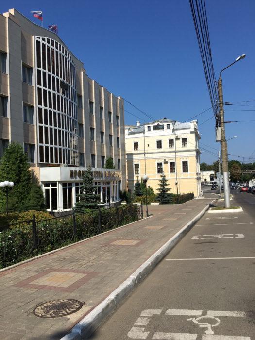 prokuratura-Kaluzhskoi-oblasti-6-1